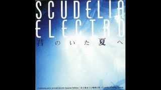 CARAMEL BOX「また逢おうと竜馬は言った」Ending Theme (2000) 笹の葉で...