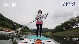 近年、日本各地で人気・知名度が高くなっているウォータースポーツ「S...
