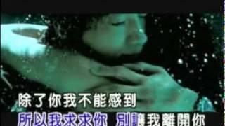 何潤東.-.[我只在乎你.國.瑞影].KTV.(TVRip).mpg