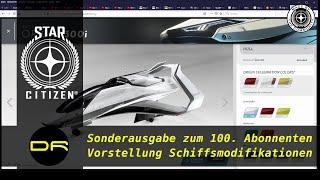 Star Citizen - S100A - Sonderausgabe: 3.5.1 - Schiffsmodifikationen! [Deutsch / German]