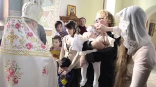Православное крещение