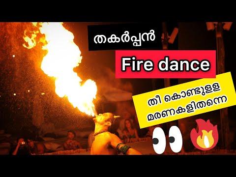 Amazing fire dance performance // Dubai Desert safari camp // The fire dancer