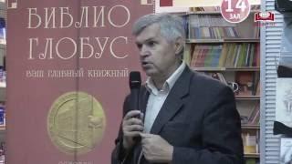 «Русский Голливуд»