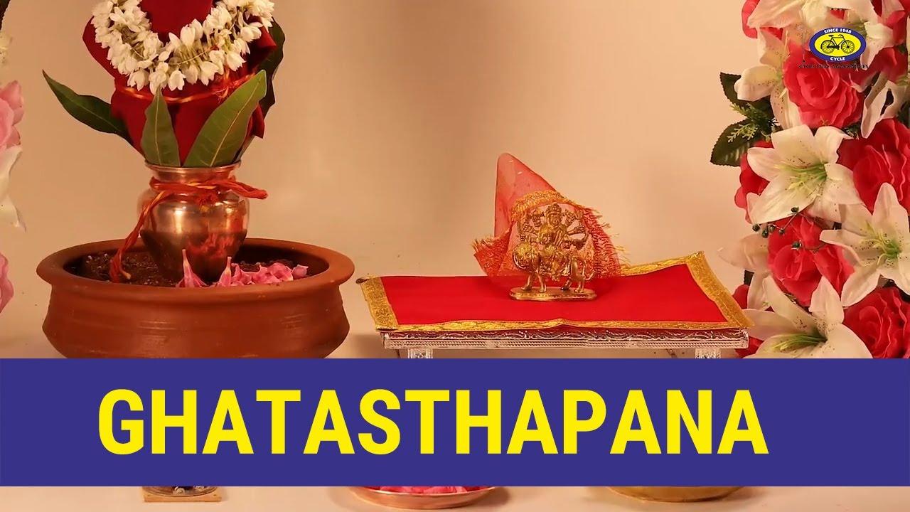 Navratri - Ghatasthapana Puja Vidhi I #Navratri2020 | How to perform Kalash  Sthapana Puja at Home? - YouTube