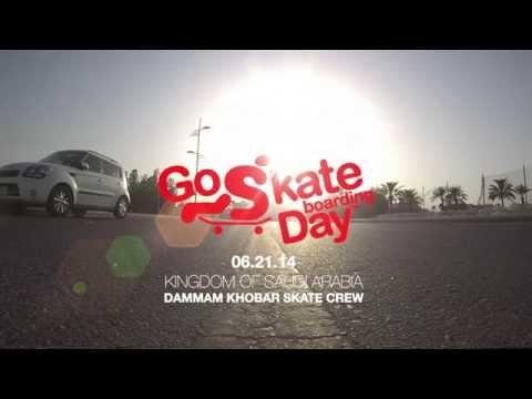 DKC (Dammam+Khobar Skate Crew) Go Skateboarding Day 2014!