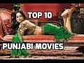 Top 10 Best Punjabi Movies Of All Time   Indian Ranker   Top 10 Must Watch Punjabi Movies
