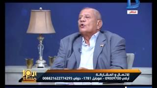العاشرة مساء|تشبيهات مسيئة لجمال عبد الناصر وأنور السادات