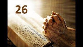 IGREJA UNIDADE DE CRISTO   /  Estudos Sobre Oração 26ª Lição  -  Pr. Rogério Sacadura