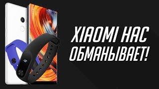 Мнение об Xiaomi. Mi MIX 2. Mi Band HRX Edition