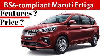 BS6 compliant Maruti Suzuki Ertiga launched Price Features All information in detail