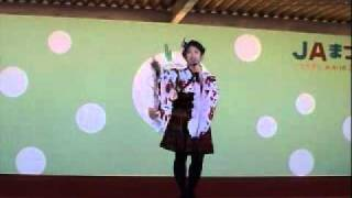悦ちゃんが岐阜羽島のJAまつり岐阜にゲスト出演しました。 大阪ラブソデ...