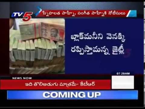 Swiss Bank Reveals List Of Black Money Holders In India ...