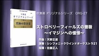 楽譜詳細ページhttp://www.gakufu.co.jp/products/suisougaku/ORG/ORG27...