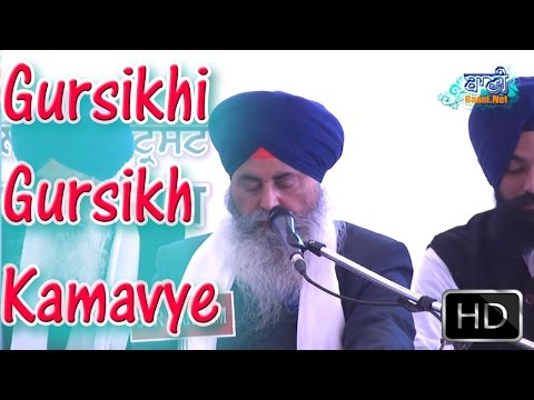 Gur-Sikhi-Bhai-Davinder-Singh-Ji-Khanne-Wale-At-G-Rakabganj-Sahib-On-11-Feb-2017