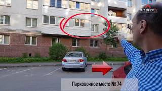 Продажа однокомнатной квартиры Санкт Петербург купить однушку в Питере