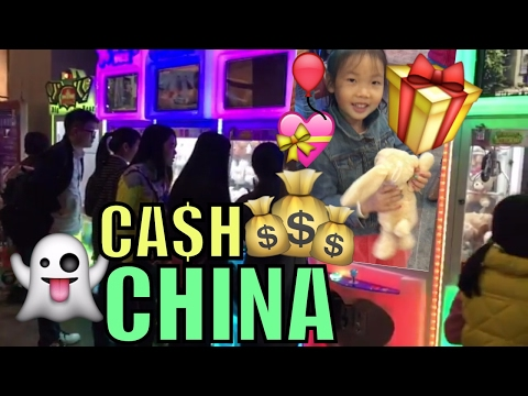 CHINA CASHING MACHINES BUSINESS AT ITS FINEST CLAW COINS TOYS SHENZHEN LIFESTYLE