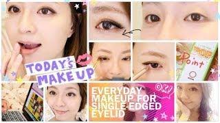 整形級單變雙日常妝♥ Everyday Makeup for Single-edged Eyelid Thumbnail