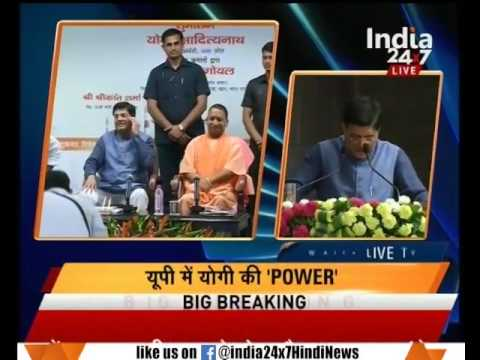 Want to connect people wih new technological digital services : Piyush Goyal