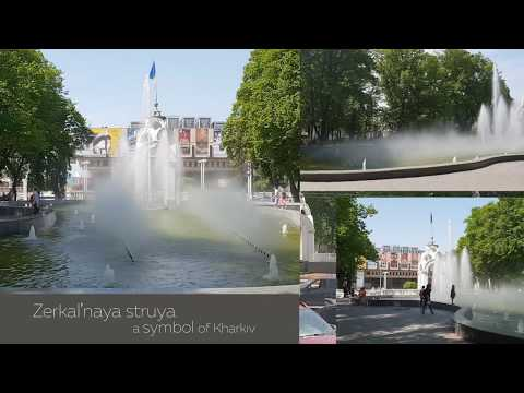 WOW air travel guide application - Kharkiv