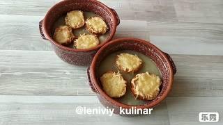Луковый суп. Старинный французский рецепт.