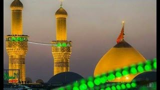 Beautiful Azan in Karbala Live Shrine Roza Hazrat Imam Hussain