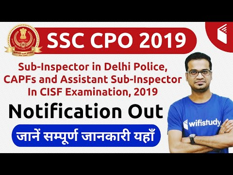 SSC CPO 2019 Official Notification Out | Eligibility Criteria & Important Dates