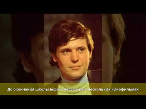 Токарев, Борис Васильевич - Биография