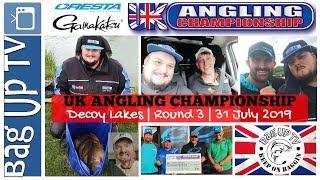 UK Angling Championship 2019 | Decoy Lakes | Round 3 | BagUpTV | Live Match Fishing