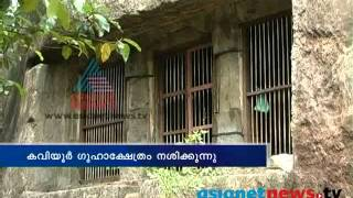 Kaviyoor Guha Kshethram (Cave Temple): Chuttuvattom 19 April 2013 ചുറ്റുവട്ടം