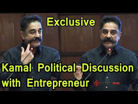 Electionல தொத்தலும் பரவலா...But காசு குடுக்கமாட்டேன் - KamalHaasan Speech on Current Situation of TN