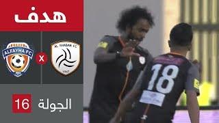 هدف الشباب الثاني ضد الفيحاء (عبدالمجيد الصليهم) في الجولة 16 من دوري كاس الأمير محمد بن سلمان