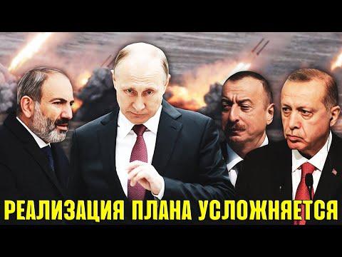 Новое назначение Москвы в Армении: Ереван не считает военное решение необратимым