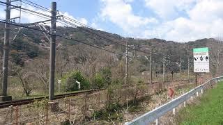 【南海加太線】加太駅~磯ノ浦駅間 めでたい電車(さちとかいのこども):和歌山市行 通過