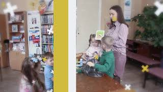 Обзор мероприятия ДБ им. А. П. Гайдара 14.03.2019