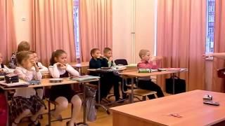 Сольфеджио Урок в 1 классе
