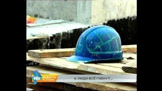 Число ЧП с погибшими и пострадавшими на предприятиях увеличилось в Иркутской области