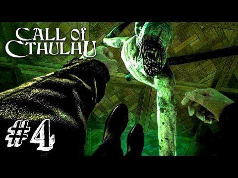 ТВАРЬ ИЗ КАРТИНЫ! ► Call Of Cthulhu 2018 Прохождение #4 ► ХОРРОР ИГРА