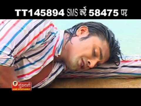 Mor Kareja La Jaala de Re - Tor Chadti Jawani - Gofelala Gendle - Chhattisgarhi Song