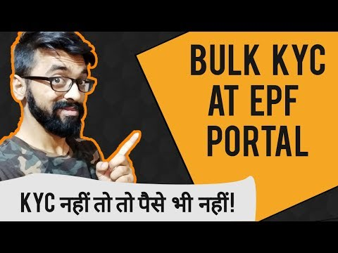 How To Upload Bulk KYC At EPF Employer's Portal, Avoid PENALTY By EPFO