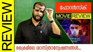 Forensic Malayalam Movie Review by Sudhish Payyanur #MonsoonMedia