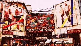Dongdaemun Market (동대문시장), Seoul, South Korea