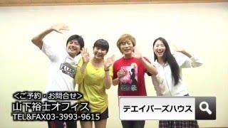 SPPTテエイパーズハウス:http://www7a.biglobe.ne.jp/~tapir/ お問合せ...