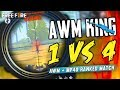 Solo Vs Squad AWM King 17 Kills Must Watch - Garena Free Fire- Total Gaming
