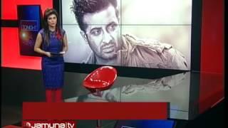 Sakib khan new movie news