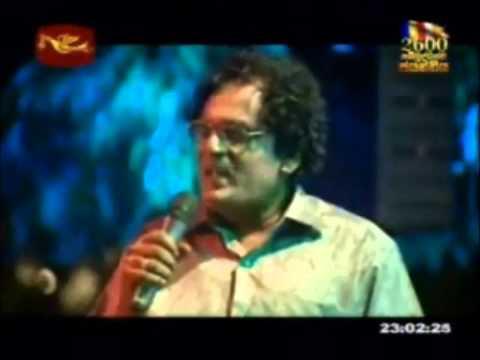 Hanthanata Payana Sanda  (Story Behind That)