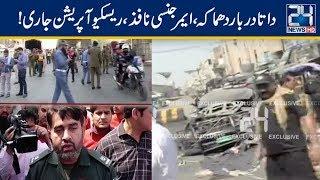 Rescue 1122 Operation Underway For Data Darbar Blast
