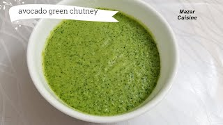 Chutney Recipe,Chutney For Kebabs Green Chutney Recipe Avocado Sauce Recipe چتنی سبز چتنی کباب