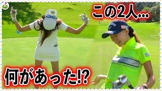 じゅんちゃんとさやかちゃんが壊れた...?????【ゴルフ女子発掘企画第3弾 #6】