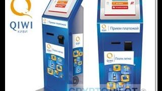 видео Карта Qiwi Visa Plastic: заказать, получить, снятие наличных, комиссия