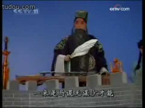 京剧 《空城计》 我正在城楼观山景 于魁智